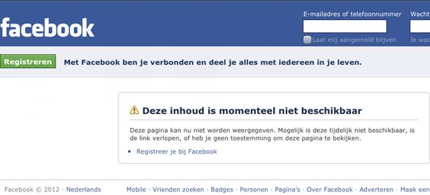 Facebook | 404