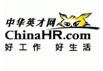Logo en logotype ChinaHR